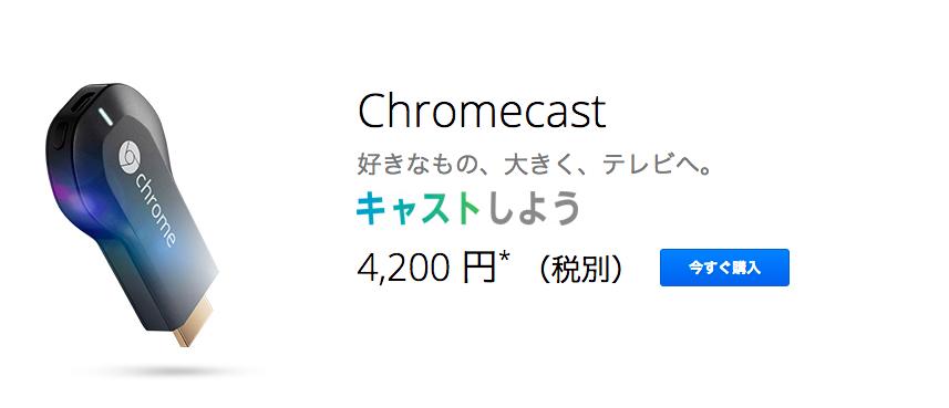 スクリーンショット 2015-08-09 1.04.02